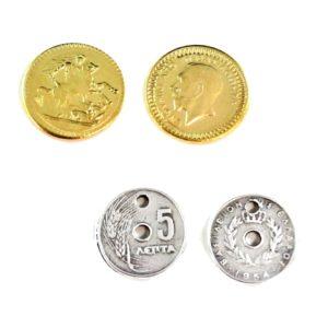 Φλουριά/Νομίσματα
